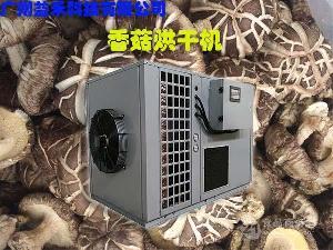 现代化香菇烘干机 自动化烘干效果好