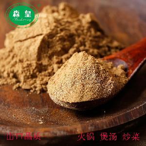 牛肝菌粉100目