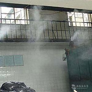 垃圾场喷雾消毒设备