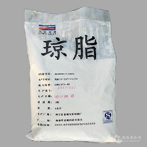 供应 琼脂粉 食用增稠剂 食品级培养基琼脂粉