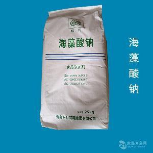 明月海藻酸钠2
