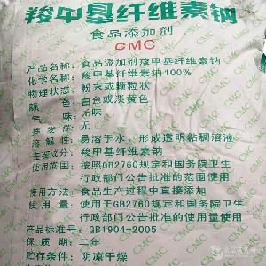 长光CMC2