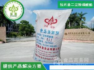 厂家供应乳制品用变性淀粉