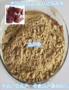 鹿肝肽粉厂家 鹿肝提取物 鹿肝粉价格 鹿肝冻干粉 鹿肝低聚肽寡肽