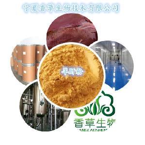 羊肝提取物 羊肝多肽 羊肝肽粉 羊肝冻干粉 羊肝水溶性粉