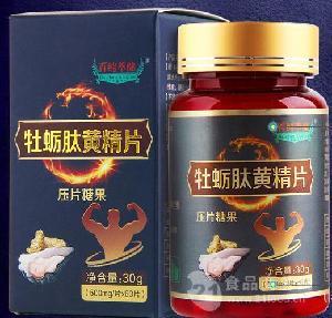 百纯萃健牡蛎肽黄精片