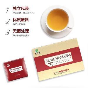 益濕傦風茶3克*20袋