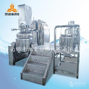 200L高剪切乳化机 液压升降真空均质搅拌 带预处理分散锅
