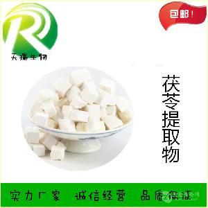 茯苓提取物 茯苓多糖30% 的用途