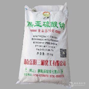湖南三湘焦亚硫酸钠