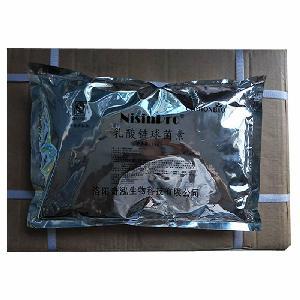 食用洛陽奇泓 乳酸鏈球菌素功能特性與應用