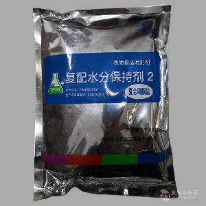 食品级复配磷酸盐 复配磷酸盐 的作用  使用方法