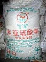 焦亚硫酸钠的用法 使用方法