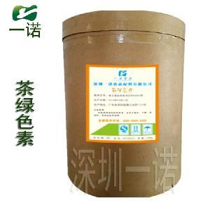 食品級 茶綠色素  著色劑  茶綠色素  量大從優  1公斤起批