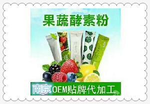泽朗代加工 山楂酵素粉加工oem5g/袋 10g/袋