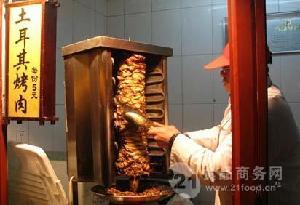 特色土耳其烤肉拌饭加盟-热门