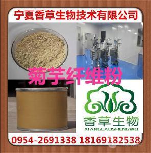 菊芋膳食纤维粉 低温烘焙洋姜粉 菊芋纤维素 水溶性菊芋纤维粉