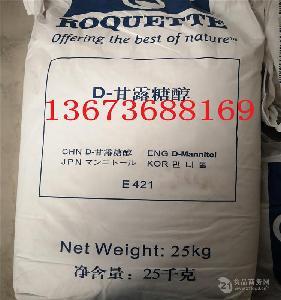 罗盖特D-甘露糖醇食品级甘露糖醇