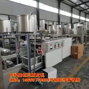阳泉自动豆腐皮机生产厂家 小型全自动豆腐皮机生产线价格