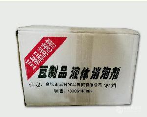 三蜂牌一点灵 复配豆制品消泡剂 豆制品消泡剂 水质消泡剂