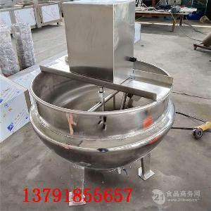 全自动火锅底料搅拌炒锅 不锈钢可倾斜式 厂家直销