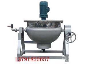 可倾式夹层锅 搅拌型刮板式炒栗子夹层锅不锈钢材质
