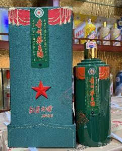 53度貴州茅臺酒紅星閃爍 小批量勾兌 醬香型高度紀念白酒禮盒
