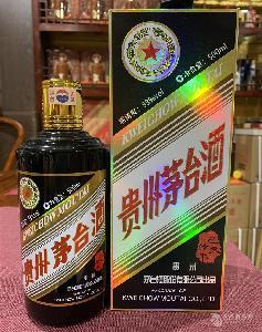 生肖豬年茅臺酒 53度 500ML醬香型 茅臺豬年生肖酒