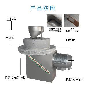 現林石磨XL 面粉石磨現貨直銷 電動面粉石磨 五谷雜糧磨粉機