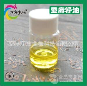 现货供应亚麻籽油 食品级保健油 富含油酸α亚麻酸 品质保证1kg批