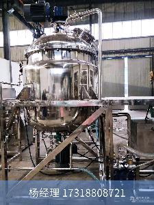 磊乐家均质乳化机生产厂家,厂家直销