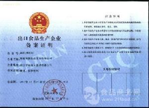 泉州食品生产许可证15年经验专业团队服务
