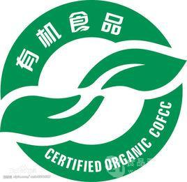 武夷山宁德三明福州莆田泉州漳州龙岩有机食品有机产品认证
