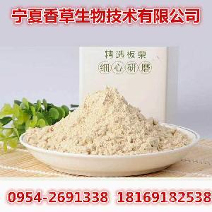 板栗熟粉供应 低温烘焙板栗纯粉厂家 板栗仁代餐粉