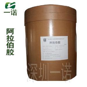 L-阿拉伯膠 食品級 水溶增稠劑  阿拉伯膠  量大從優 品質保證