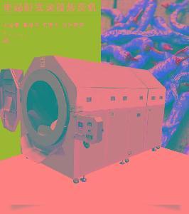 厂家定制滚筒炒货机  大型电磁炒货机  多功能自动炒药机