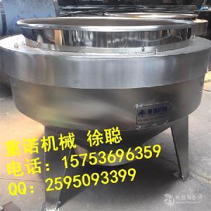 液化气立式夹层锅