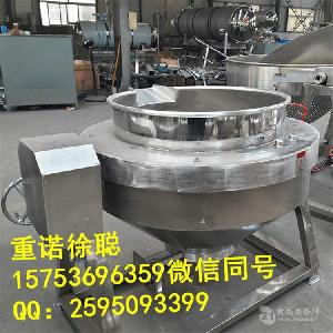 液化气加热夹层锅
