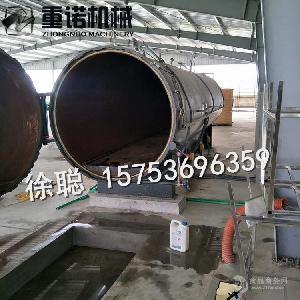 电干烧硫化罐
