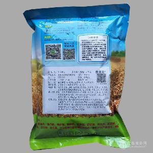 現貨批發食用豆立固A 質優價廉 量大從優