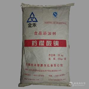 现货批发食用柠檬酸钠质优价廉 量大从优