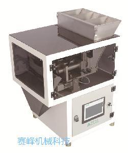 花草茶包装机