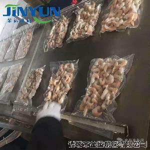 供应食品包装卤味鸭翅膀抽真空机