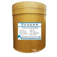 批量供应 肌醇 营养强化剂 食品级 环己六醇 品质保证