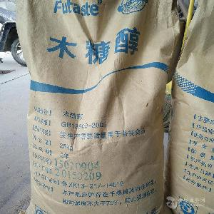 河北石家莊食用木糖醇 山東福田廠家直銷 品質保證