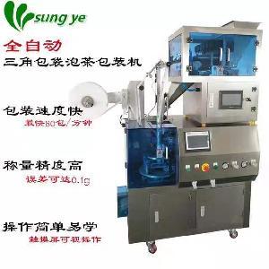 浙江茶叶包装机厂家