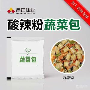 酸辣粉蔬菜包 方便面粉丝拌面调味蔬菜包 定制加工