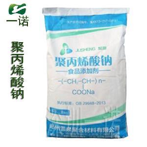 食品級 聚丙烯酸鈉  增稠劑  聚丙烯酸鈉  粘合增稠劑