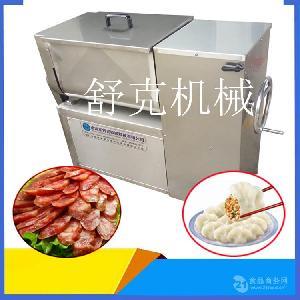 不銹鋼可傾斜式拌餡機腸類肉糜和餡機