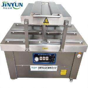 进口珍珠蚌真空包装机JY-800/2S